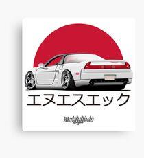 Honda NSX (white) Canvas Print