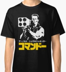 COMMANDO IN JAPANESE STYLE  Classic T-Shirt