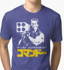 COMMANDO IN JAPANESE STYLE  Tri-blend T-Shirt