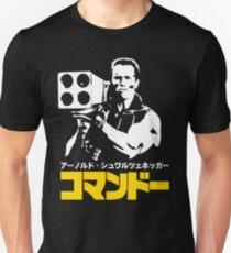 KOMMANDO IM JAPANISCHEN STIL Unisex T-Shirt