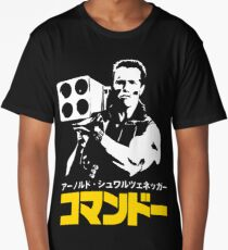 COMMANDO IN JAPANESE STYLE  Long T-Shirt