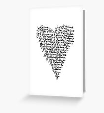 French words greeting cards redbubble je taime i love you greeting card m4hsunfo