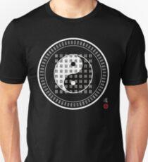Tai Chi Yin Yang I Ching King Wen Sequence 64 Hexagrams T-Shirt