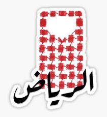 Riyadh, Saudi Arabia, Kingdom Sticker