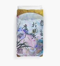 Happy Birthday Wishes in Japanes with Orchid Duvet Cover