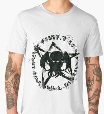 Elder Sign Cthulhu Men's Premium T-Shirt
