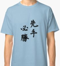 "Japanese: ""whoever strikes first wins"" Classic T-Shirt"