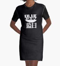 Blue Sun Corporation Logo Graphic T-Shirt Dress