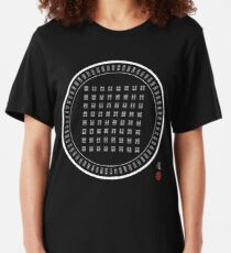 I Ching King Wen Sequence 64 Hexagrams  Slim Fit T-Shirt