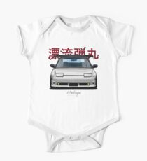 Nissan 240SX (white) Kids Clothes