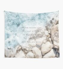 Christian Music Quote Wall Tapestry