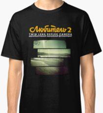 Lubitel 2 beach Classic T-Shirt