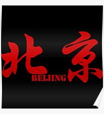 Chinese characters of Beijing Poster