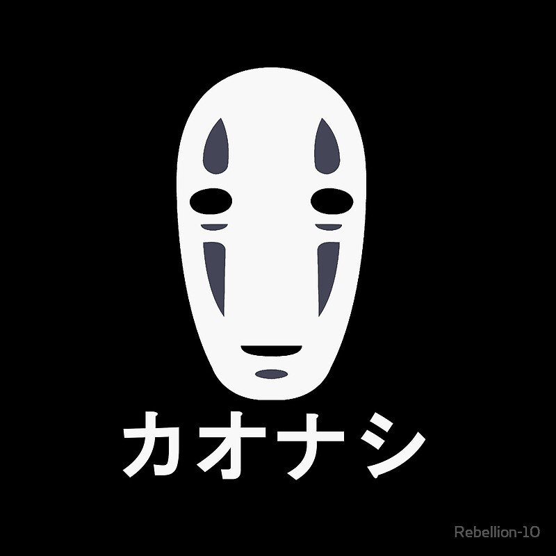 Spirited Away No Face Mask | www.pixshark.com - Images ...