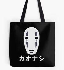 No Face - Spirited Away Tote Bag