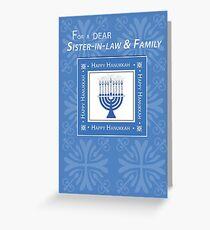 Sister-in-Law & Family Hanukkah Wishes Blue Menorah Greeting Card