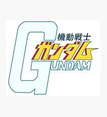 Gundam Title Logo Photographic Print