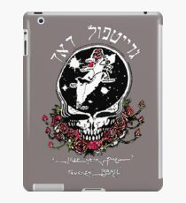 The Dead From Israel for Dark Colors iPad Case/Skin
