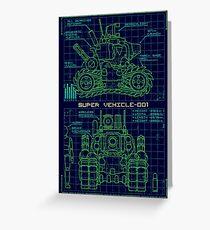 Blueprint: SV 001 Greeting Card