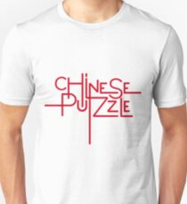 Chinese Puzzle T-Shirt