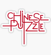 Chinese Puzzle Sticker