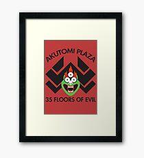 Akutomi Plaza Samurai Framed Print