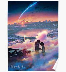 Poster Kimi no na wa (With Logo) Poster