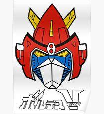 Chōdenji Machine Voltes V Poster