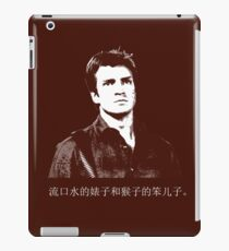 Son of a  iPad Case/Skin