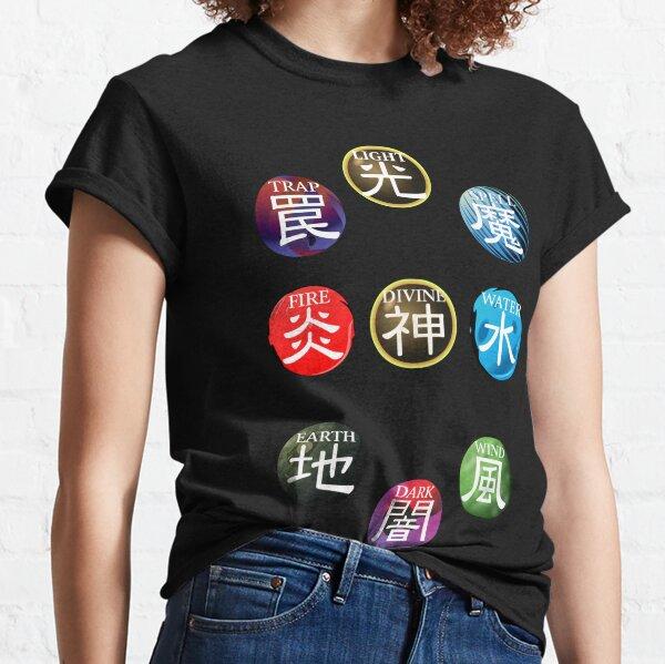 avec sort et piège T-shirt classique