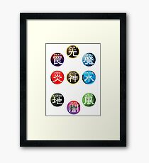 YuGiOh Attributes Framed Print