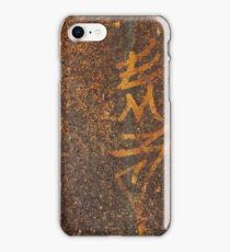 Raw Steel iPhone Case/Skin