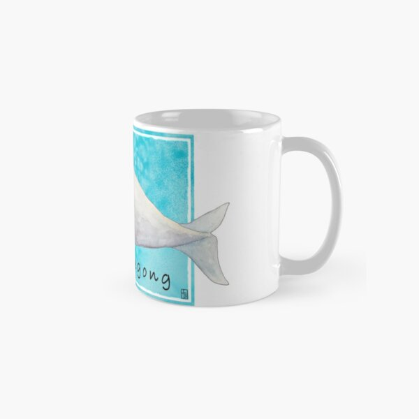 D is for Dugong Classic Mug
