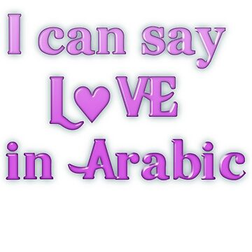 Say Love in Arabic by transrender