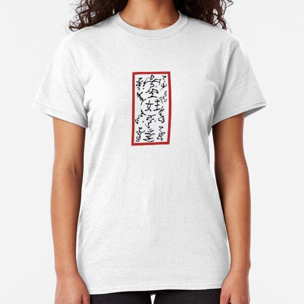 Paper Bomb  Classic T-Shirt