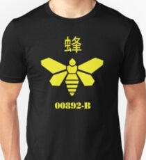 METHYLAMINE!! Unisex T-Shirt