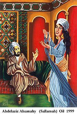 Sallamah by Abdelaziz Alsamahy