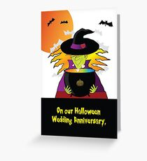 Halloween Wedding Anniversary Witches Brew Greeting Card
