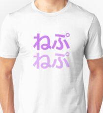Nepu Nepu T-Shirt