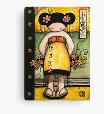 Asian Spice Canvas Print