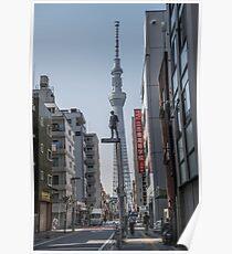 Tokyo Sky Tree - Jason Paul  Poster