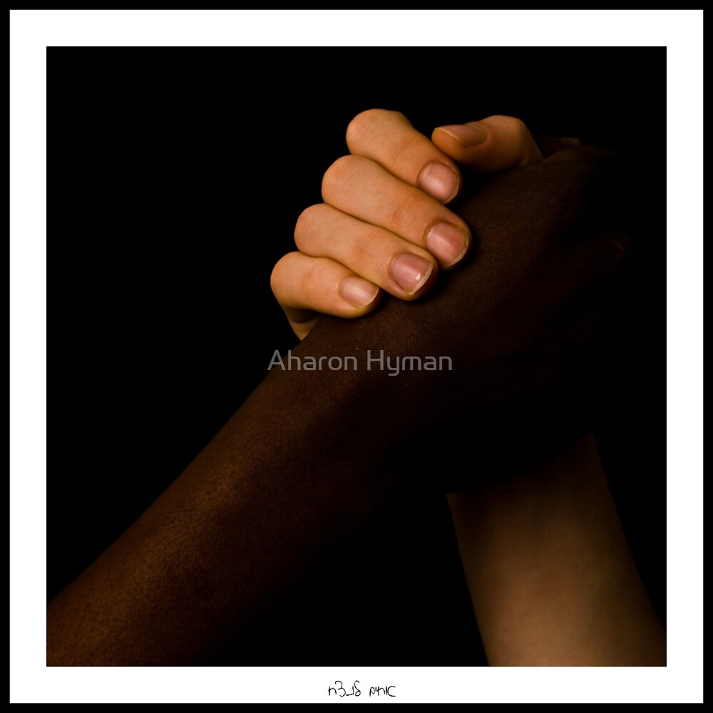 human contrast by Aharon Hyman