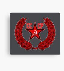 Russian Soviet Red CCCP Canvas Print