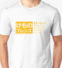 Kemono Friends Serval Catchphrases T-Shirt