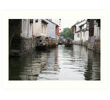 Under the Bridge, Zhouzhuang, China Art Print