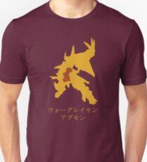 AguEvolution Unisex T-Shirt
