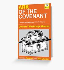 Owners Manual - Ark of the Covenant Greeting Card