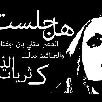 Fairouz  فيروز by shorouqaw1