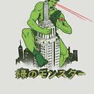 Green Monster by wytrab8