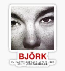 Bjork Sticker